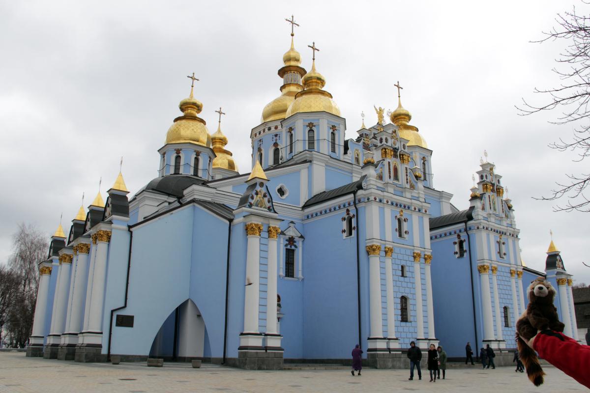 Chrám sv. Michala Kyjev